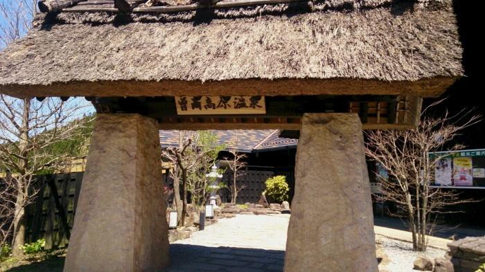 奈良でキャンプ~♪_a0049296_20091240.jpg