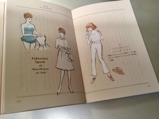 えっ?madameHの本、第4弾発売_b0210699_00390621.jpg