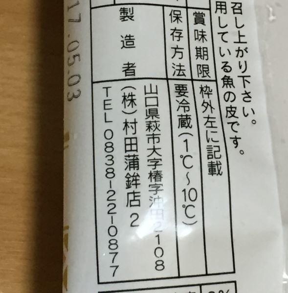 b0362900_21202377.jpg