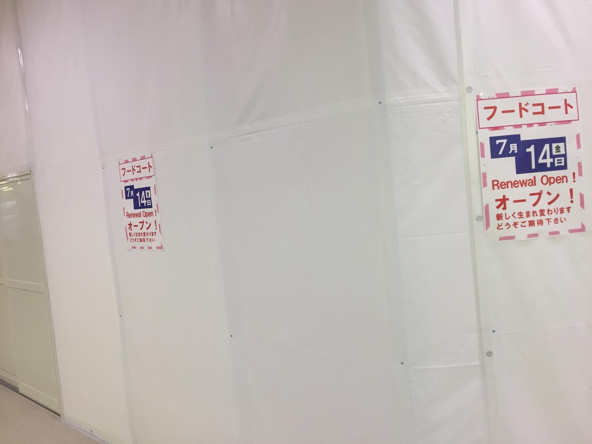 駅南イオン  大漁丼丸_e0115904_13184533.jpg
