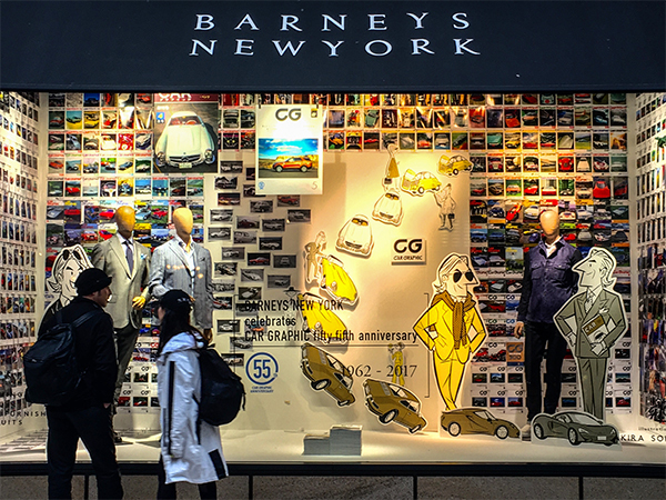 銀座のBARNEYS NEWYORKのショーウインドーがカーグラフィック一色になっていた!_b0194208_23111088.jpg