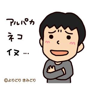 b0044915_17033190.jpg