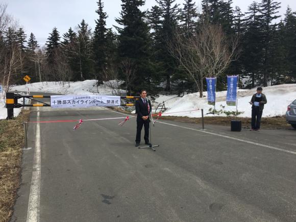 十勝岳スカイライン全面開通しました。_f0096216_19330917.jpg