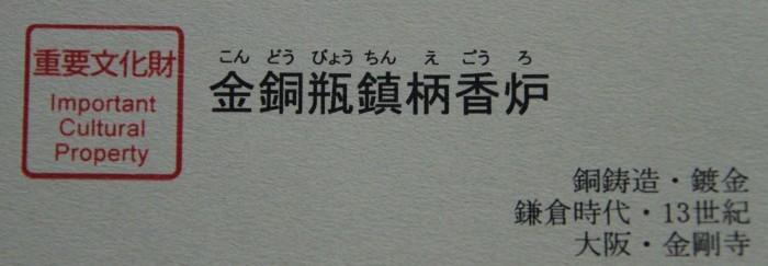 b0325217_09045013.jpg