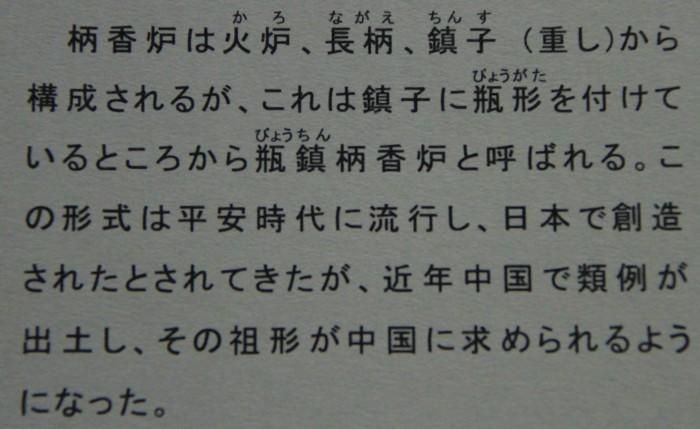 b0325217_09053520.jpg