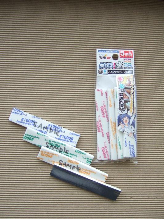 こうぼうニュース☆新商品のお知らせ&GWの営業日のご案内_f0181217_15074644.jpg
