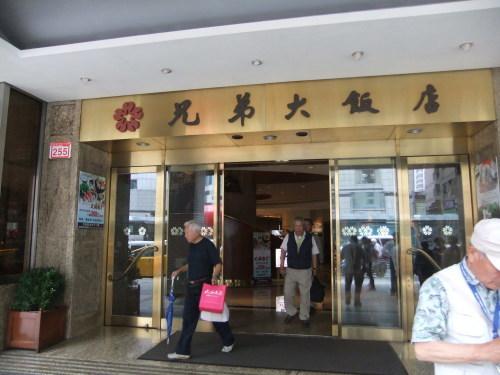 台湾 台北観光(観光編、中半)_b0137932_16584525.jpg