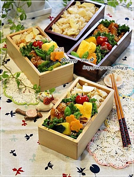 旬の筍で、たけのこご飯弁当と今夜は♪_f0348032_17543841.jpg