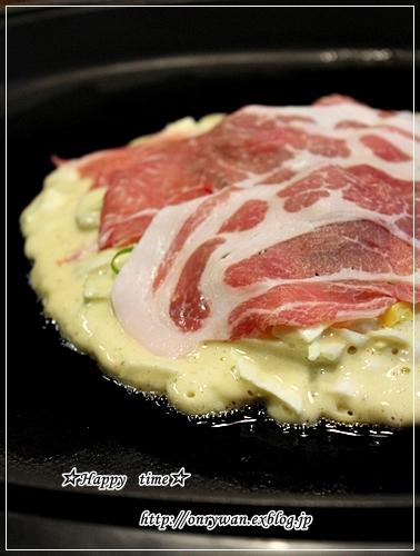 旬の筍で、たけのこご飯弁当と今夜は♪_f0348032_18444443.jpg