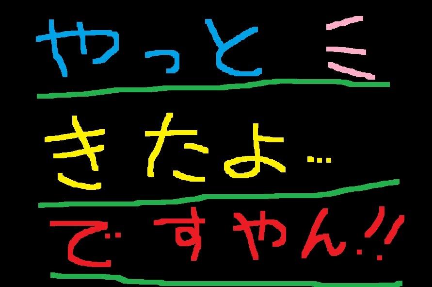 f0056935_17200735.jpg