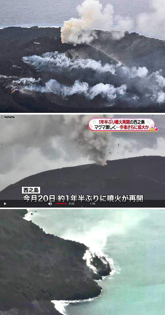西之島再噴火で溶岩流、海岸に到達 - 哲のphoto box