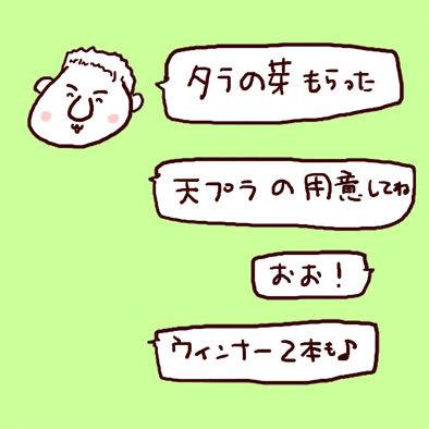 f0368538_09384151.jpg
