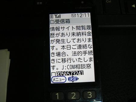 e0218639_10274556.jpg