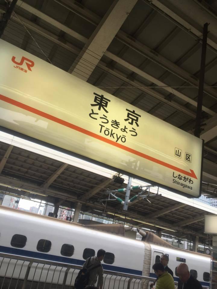 Imagine 2020 super sessionに参加してきました!大阪→東京→神奈川_b0169541_20142945.jpg