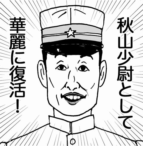 f0105741_17471362.jpg
