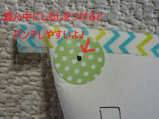 f0128146_15071035.jpg