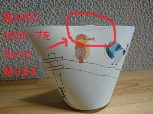 f0128146_15071666.jpg