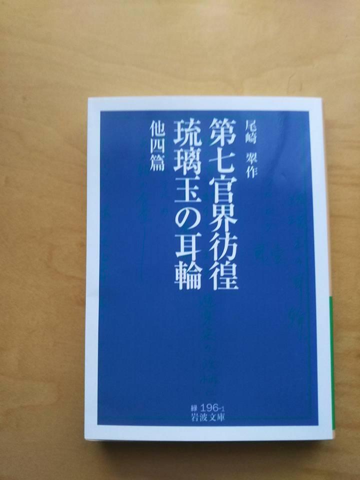 f0160346_05543099.jpg