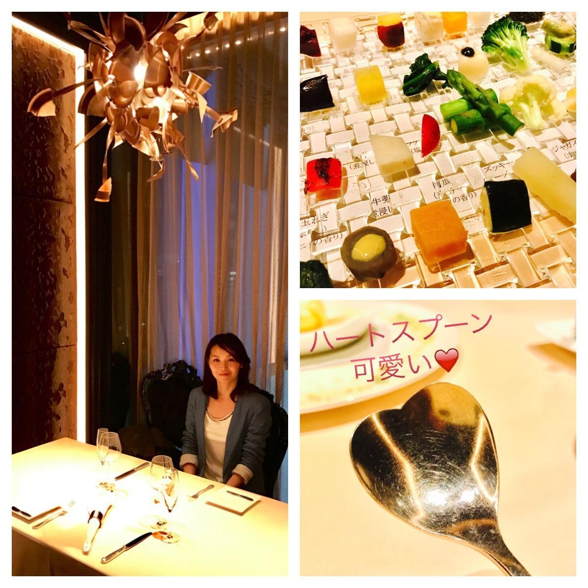 東京へ遊びに行ってきました_f0168650_13365326.jpg