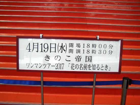 f0359651_20074818.jpg