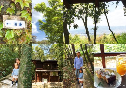 Kyoto trip  春の京都旅 洛東 _e0253364_20505335.jpg