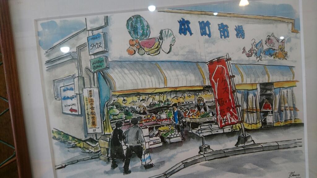市民の台所、本町市場_b0106766_10482914.jpg