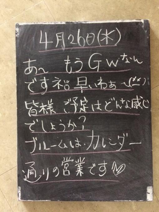 f0152875_08375959.jpg