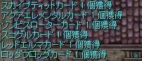 f0024889_01143392.jpg