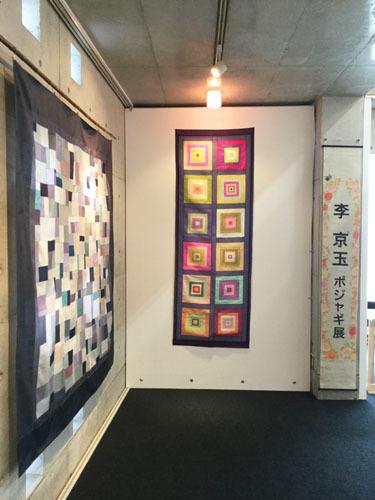 李京玉 ポジャギ&韓国刺繍展 in 名古屋(4月25日~29日)開催中です_c0185092_06174203.jpg