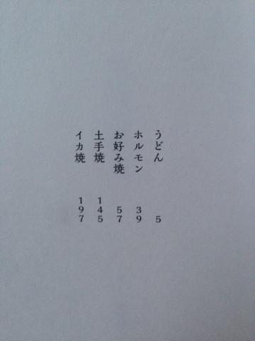 日々是読書_e0055098_11202394.jpg