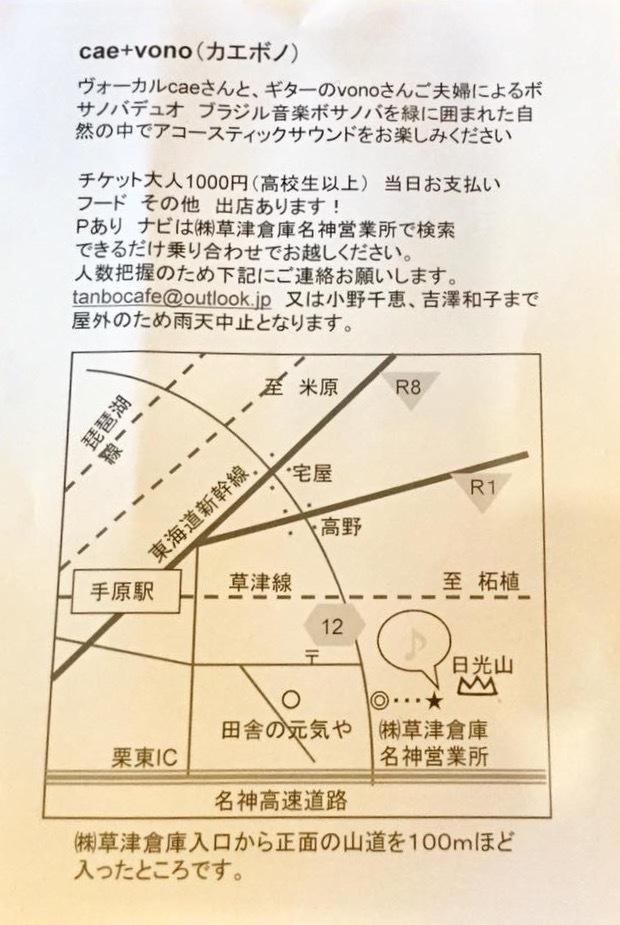 b0220002_09334351.jpg