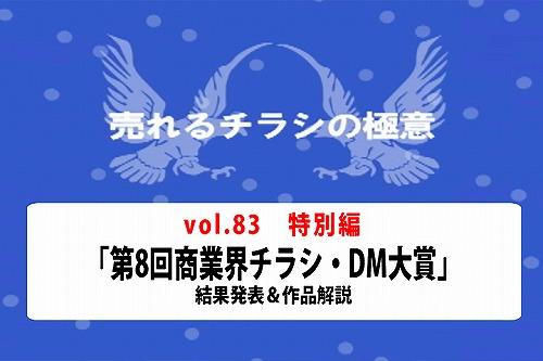 f0070004_1350381.jpg