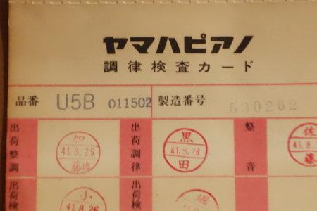 b0254207_19532716.jpg