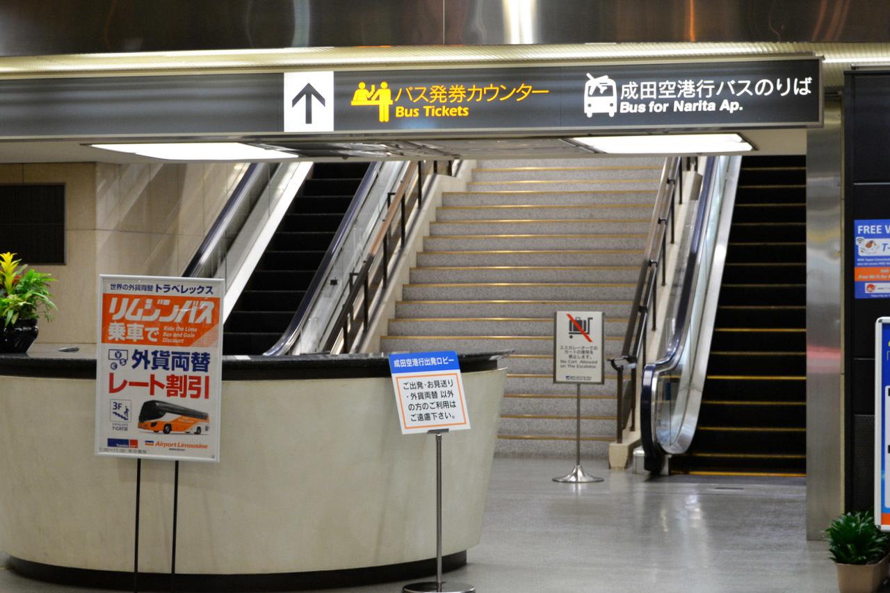 東京シティエアターミナルで感じる、時の流れ_e0175918_04265754.jpg