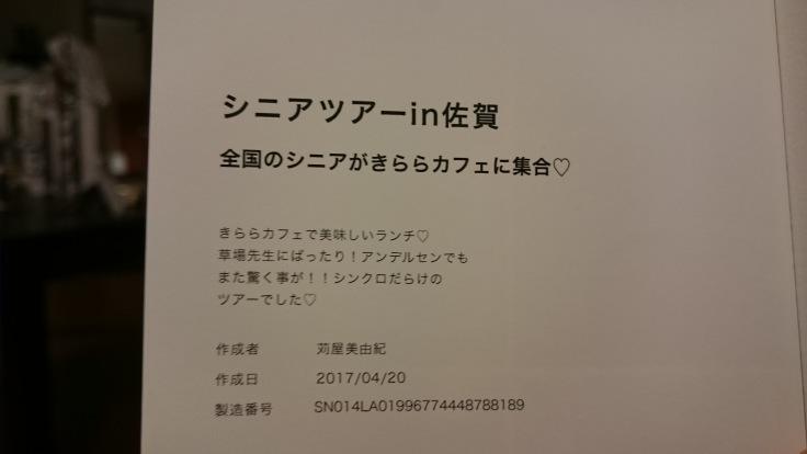 b0098228_19370518.jpg