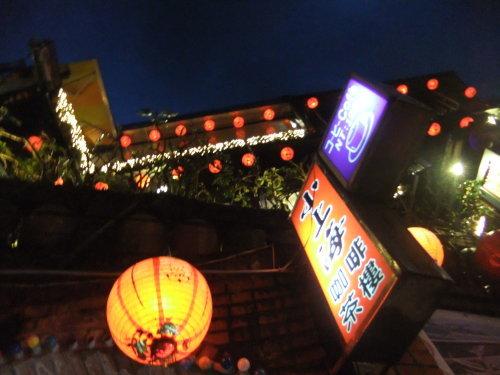 台湾.台北観光(後半)_b0137932_11324180.jpg