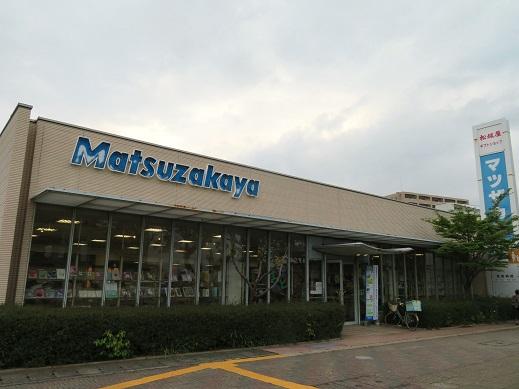 「富嶽秀景展」松坂屋富士ギフトショップ_b0089338_2147362.jpg