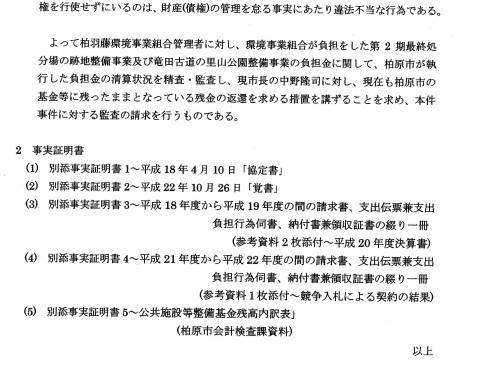 b0253941_20020963.jpg