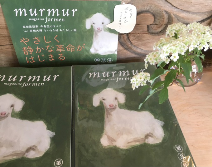murmur magazine for men 第3号 本日発売☆_a0117545_12221647.jpg