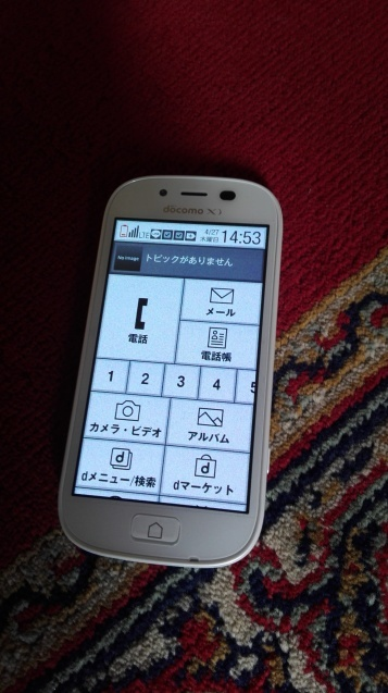 f0144970_16475863.jpg