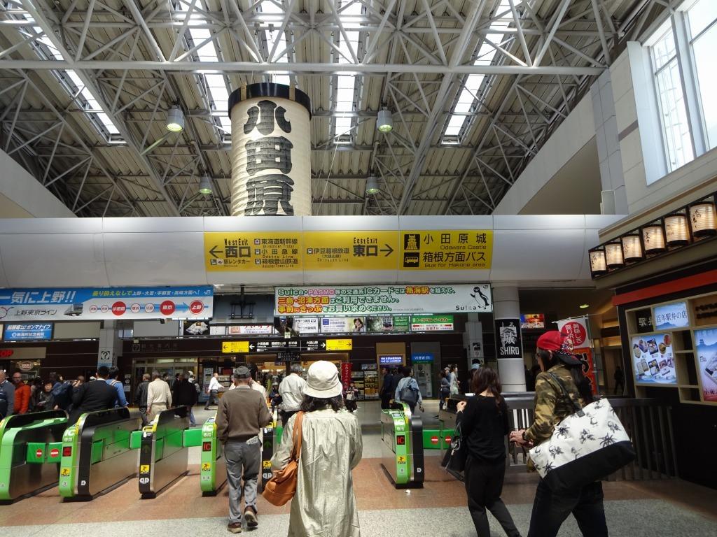 バースデーミステリーツアーは小田原~熱海だった!_d0061678_14501192.jpg