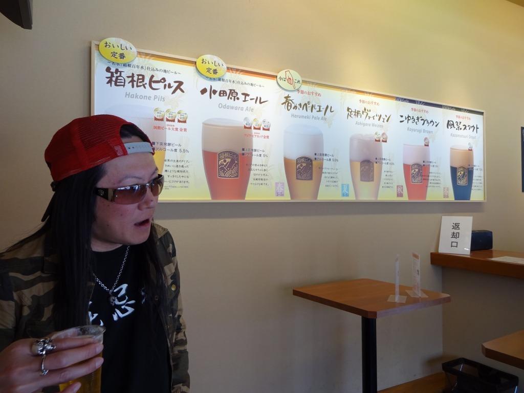 バースデーミステリーツアーは小田原~熱海だった!_d0061678_14521219.jpg