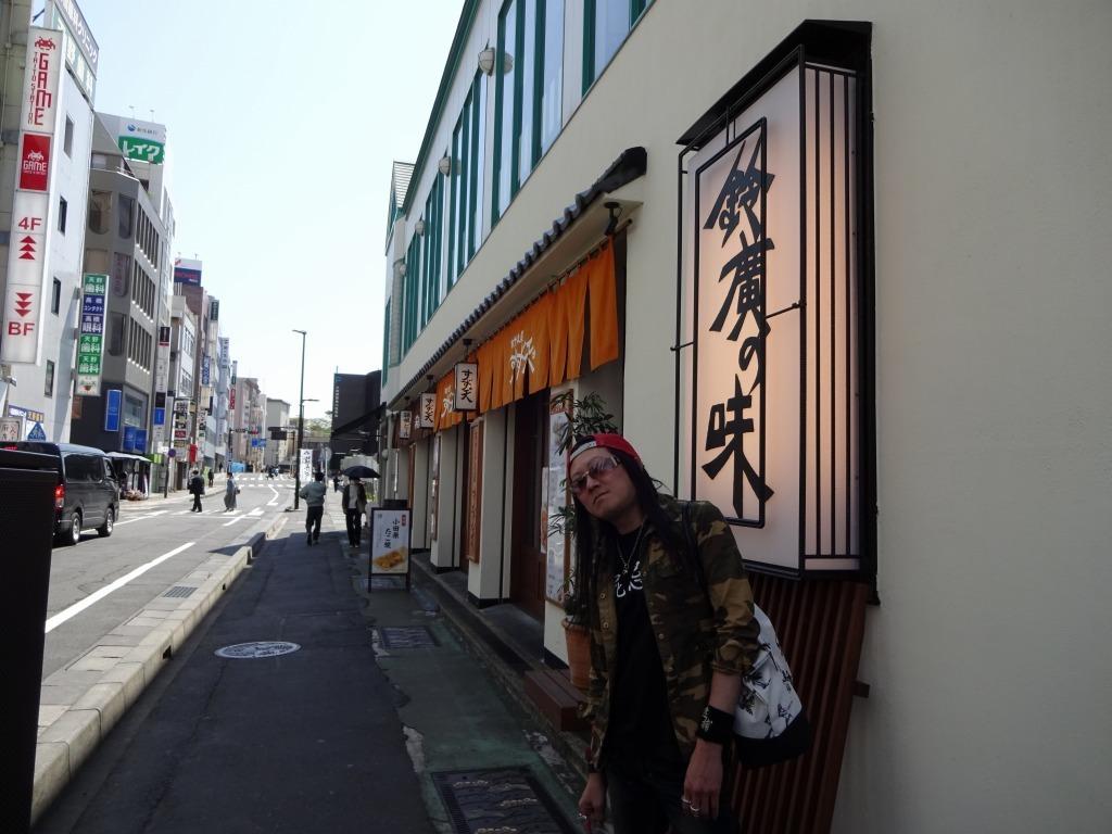 バースデーミステリーツアーは小田原~熱海だった!_d0061678_14563326.jpg