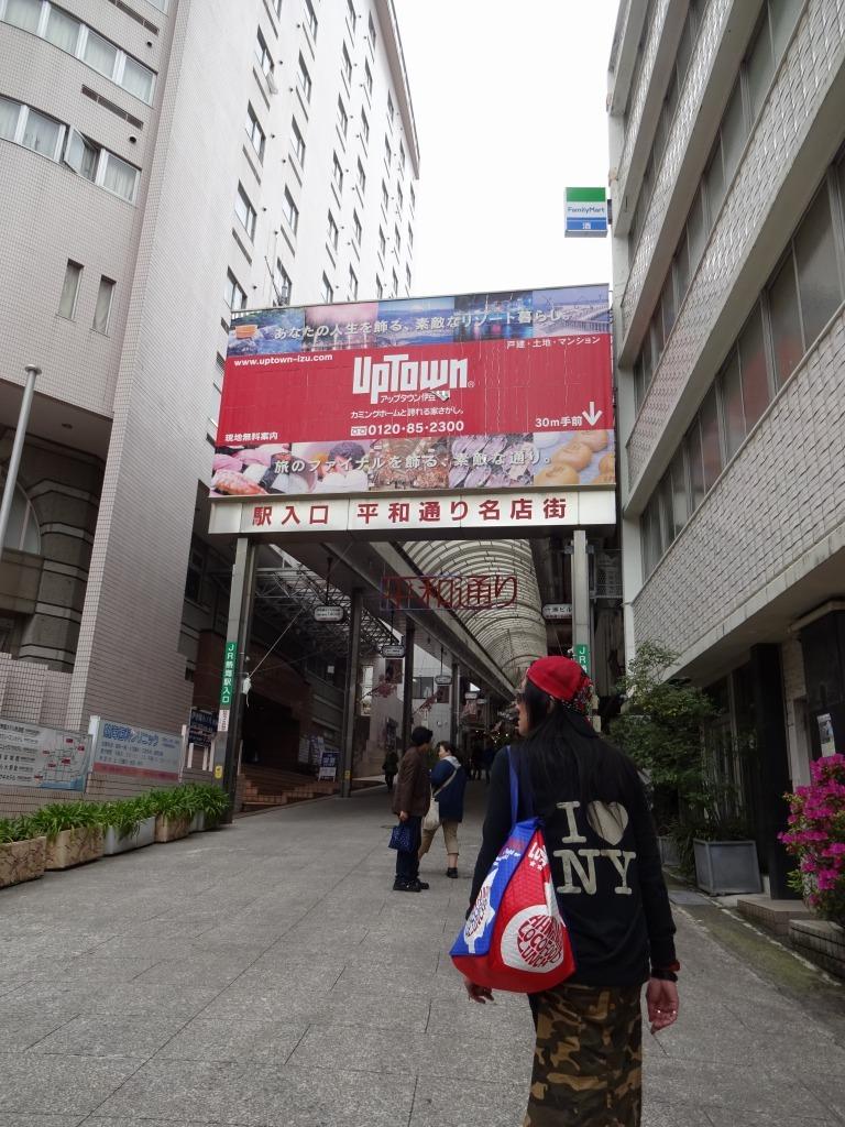 バースデーミステリーツアーは小田原~熱海だった!_d0061678_16295792.jpg