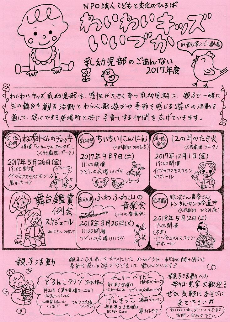 f0101679_0283783.jpg