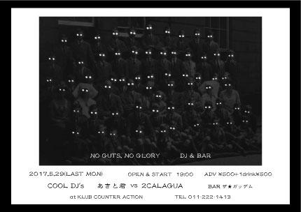 今日のライブだにょ(カウンターアクションだにょ)_a0119383_1614136.jpg
