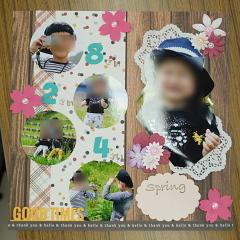 c0153884_15352058.jpg