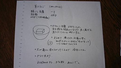 d0261484_1459524.jpg