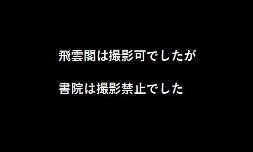 b0029488_16104448.jpg