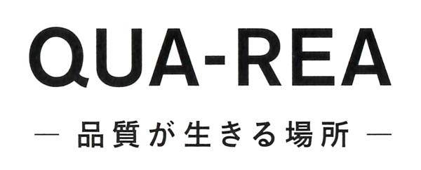 999\'9フォーナインズ2017年春ニューコレクション「QUA-REA -品質が生きる場所-」新作メタルフレームS-145T・S-147T入荷!_c0003493_14515486.jpg